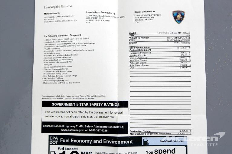 Used-2013-Lamborghini-Gallardo-LP-550-2
