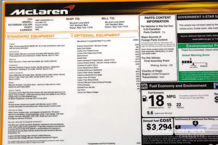 Used-2012-McLaren-MP4-12C